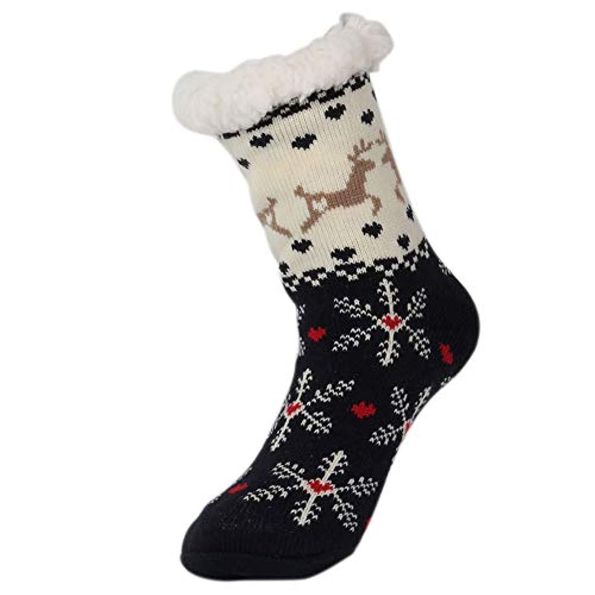 相関する検索虚偽スリッパソックス、ぬいぐるみの裏地ファジィソックス、冬の女性の滑り止めフリース裏地スリッパソックス、女性のための柔らかい居心地の良い綿ニットソックス女の子クリスマスクリスマスギフト屋内