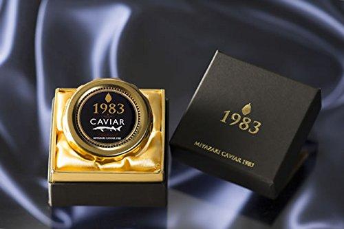 MIYAZAKI CAVIAR 1983 Premium(20g) 宮崎キャビア1983 日本唯一の国産熟成フレッシュキャビア