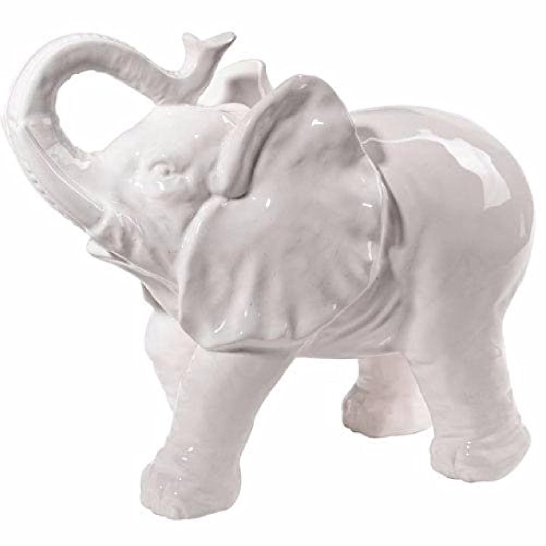 Benzara Trumpeting Elephantアクセント動物Statue