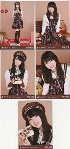 【齋藤飛鳥】乃木坂46 公式生写真 WEB限定 [2月個別生写真5枚セット/バレンタイン] 5枚コンプ -