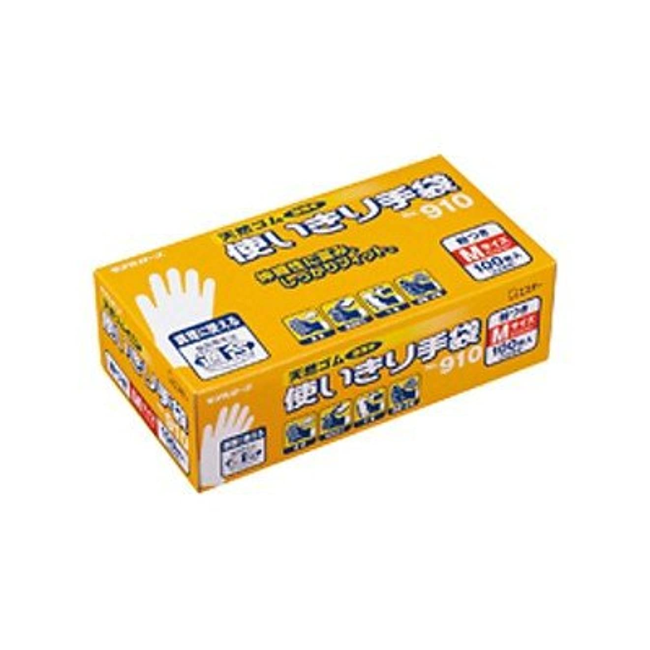 天然ゴム使いきり手袋(粉付き)No910 M 全長240mm 100枚 品番:741991 注文番号:54683600 メーカー:エステー