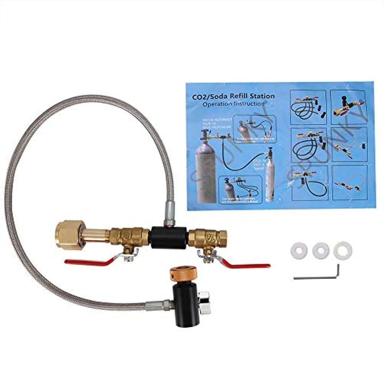 影響力のある虚栄心極小G1 / 2の二酸化炭素シリンダー結め換え品のアダプター ソーダストリームを満たすためのホースが付いているタンクアダプター(24インチゲージ付き)