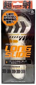 LONG SLIDE [ロング・スライド]