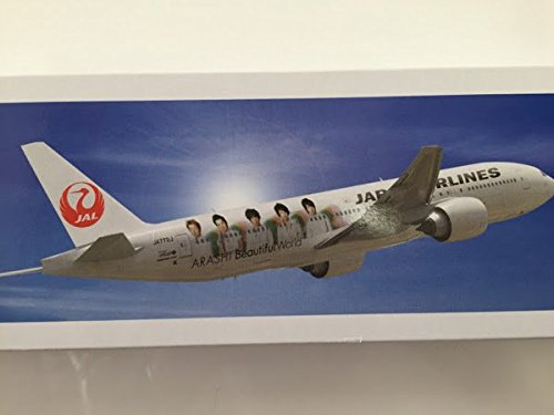 JAL 嵐JET モデルプレーン BOEING 777-200 1/200