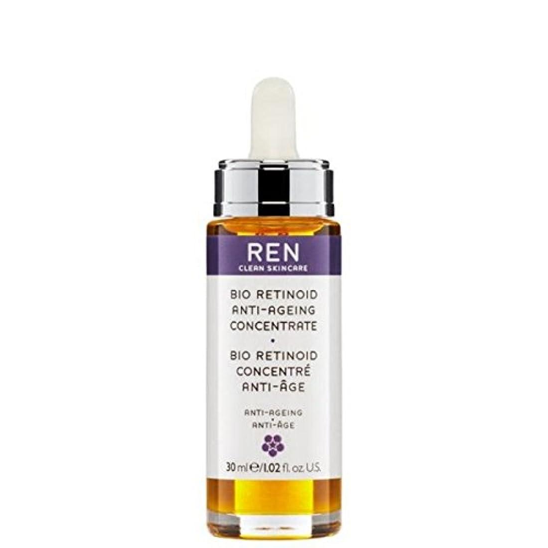 革新側面一握りREN Bio Retinoid Anti-Wrinkle Concentrate Oil (Pack of 6) - バイオレチノイド抗しわ濃縮油 x6 [並行輸入品]