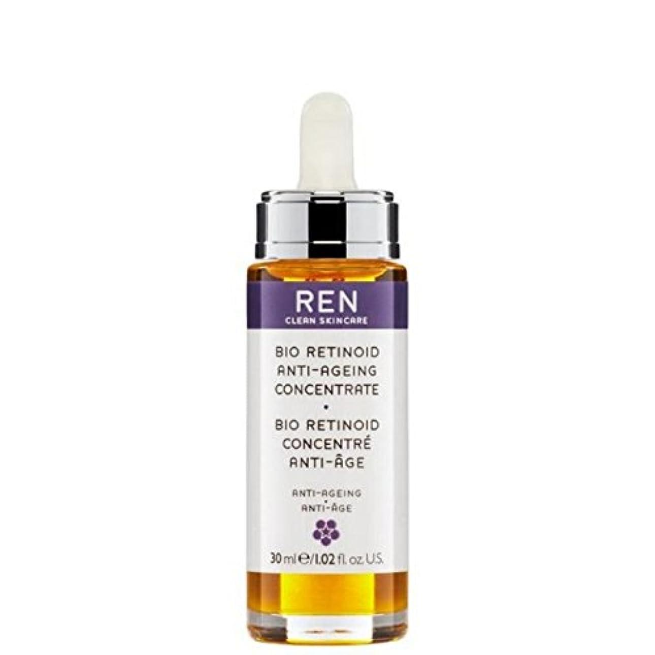 エンティティダイヤモンド電気技師バイオレチノイド抗しわ濃縮油 x2 - REN Bio Retinoid Anti-Wrinkle Concentrate Oil (Pack of 2) [並行輸入品]