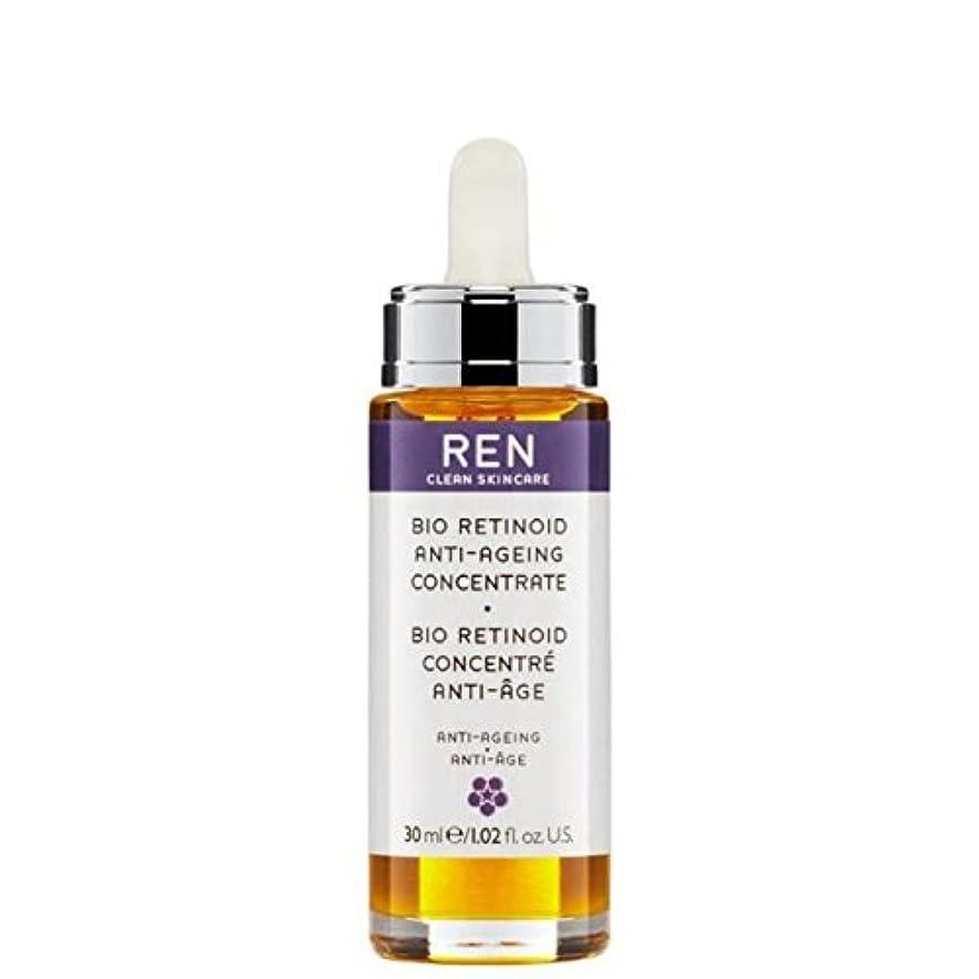 粒子モンキーみなすREN Bio Retinoid Anti-Wrinkle Concentrate Oil (Pack of 6) - バイオレチノイド抗しわ濃縮油 x6 [並行輸入品]