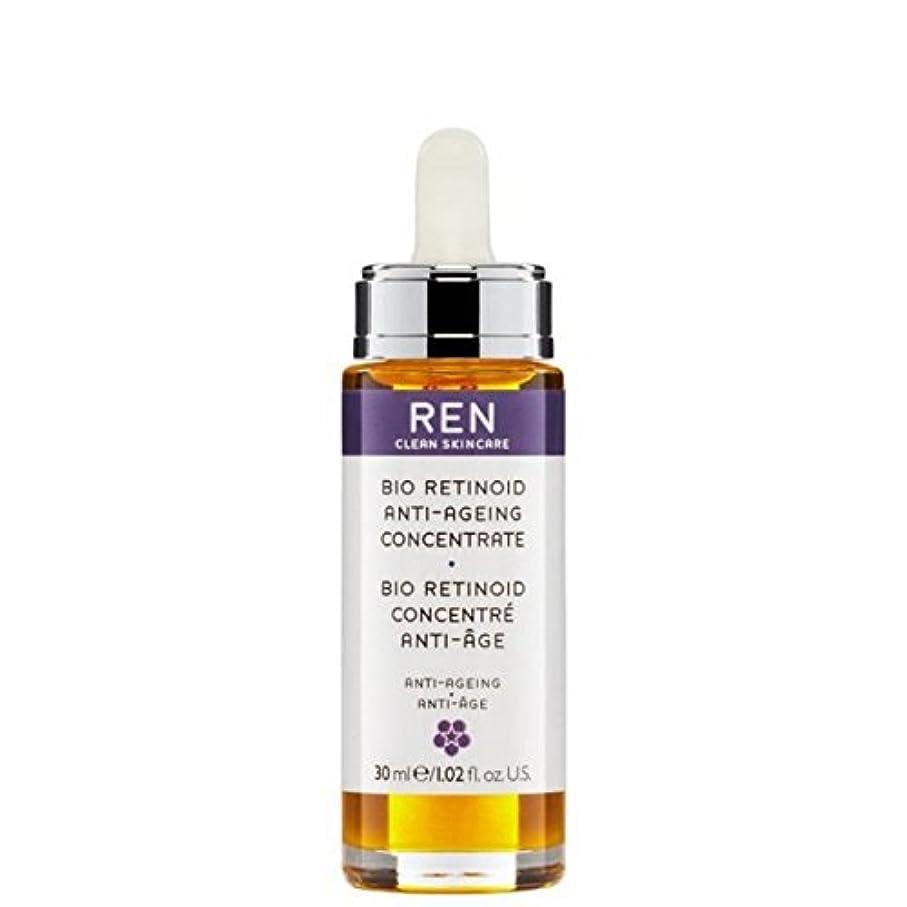 抽象セールスマンソケットREN Bio Retinoid Anti-Wrinkle Concentrate Oil (Pack of 6) - バイオレチノイド抗しわ濃縮油 x6 [並行輸入品]
