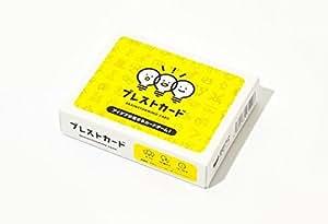 ブレストカード アイデアが出せるカードゲーム