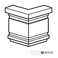 フクビ化学 幕板2型210用出隅 120×120mm ホワイト 1箱2個価格 CM210DW