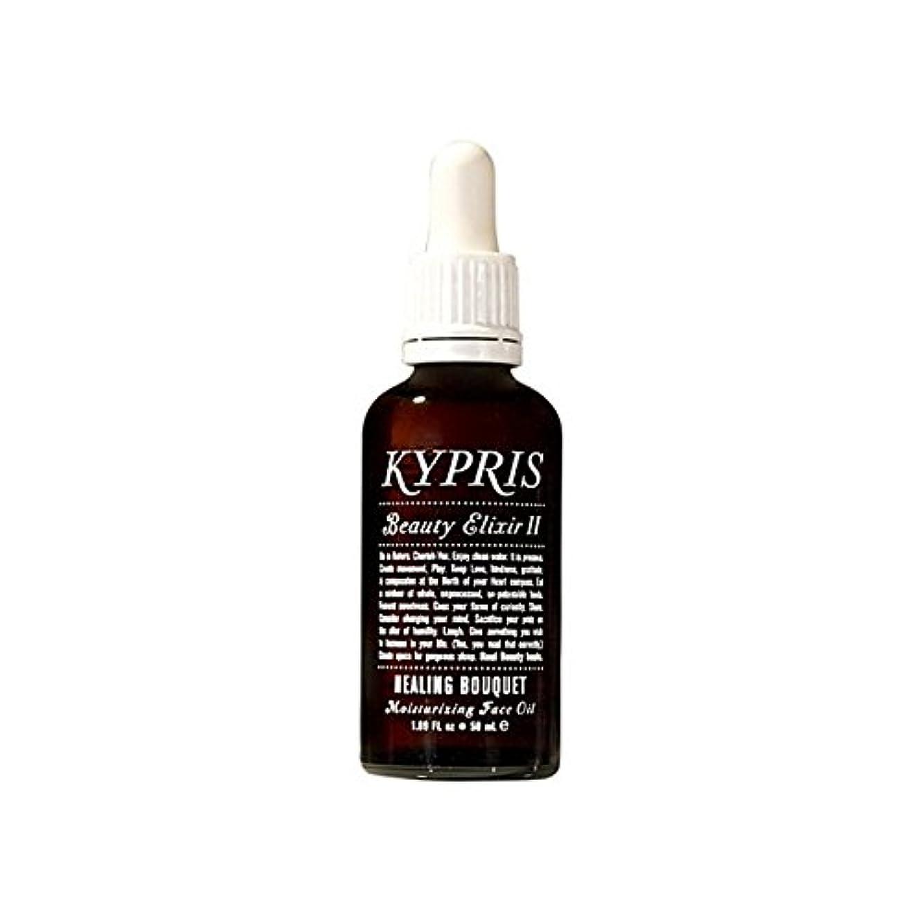 売り手裏切り禁止Kypris Beauty Elixir Ii - Healing Bouquet 50Ml (Pack of 6) - 癒しの花束の50ミリリットル - 美容エリクサーを x6 [並行輸入品]