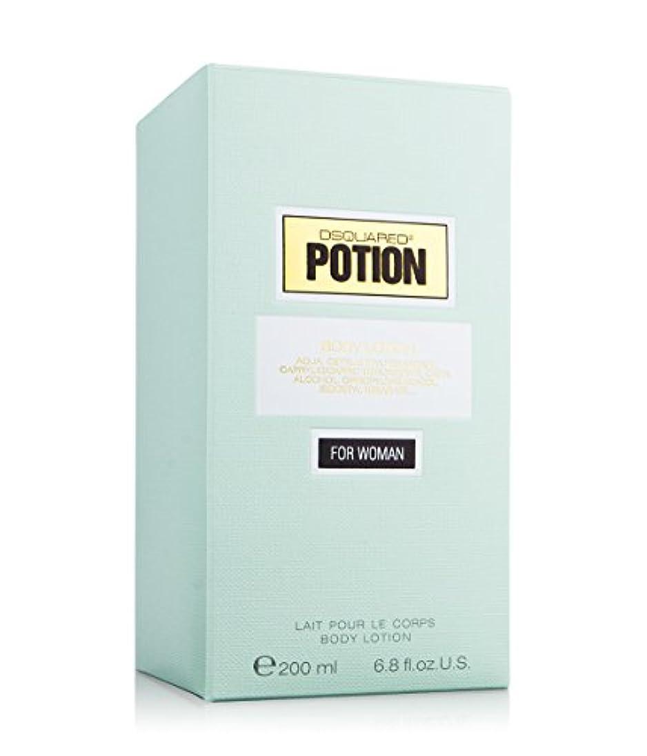 不忠方言外交Dsquared2 Potion Body Lotion For Woman(ディースクエアード ポーション ボディローション フォー ウーマン)200ml [並行輸入品]