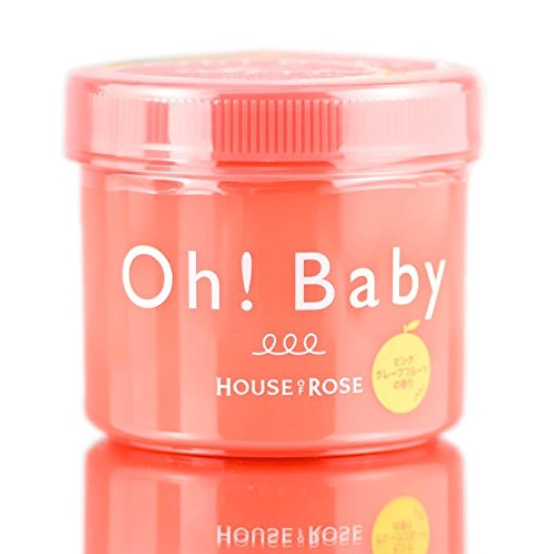 居住者すばらしいです葉っぱ【期間限定】HOUSE OF ROSE ハウス オブ ローゼ Oh! Baby ボディ スムーザー PGF (ピンクグレープフルーツの香り) 350g