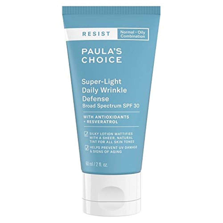 酸度愛情深い絶え間ないポーラチョイス レジスト スーパーライト 毎日のしわの防衛 サンスクリーン (60ml) SPF30 / Paula's Choice Resist Super-Light Daily Wrinkle Defense Sunscreen