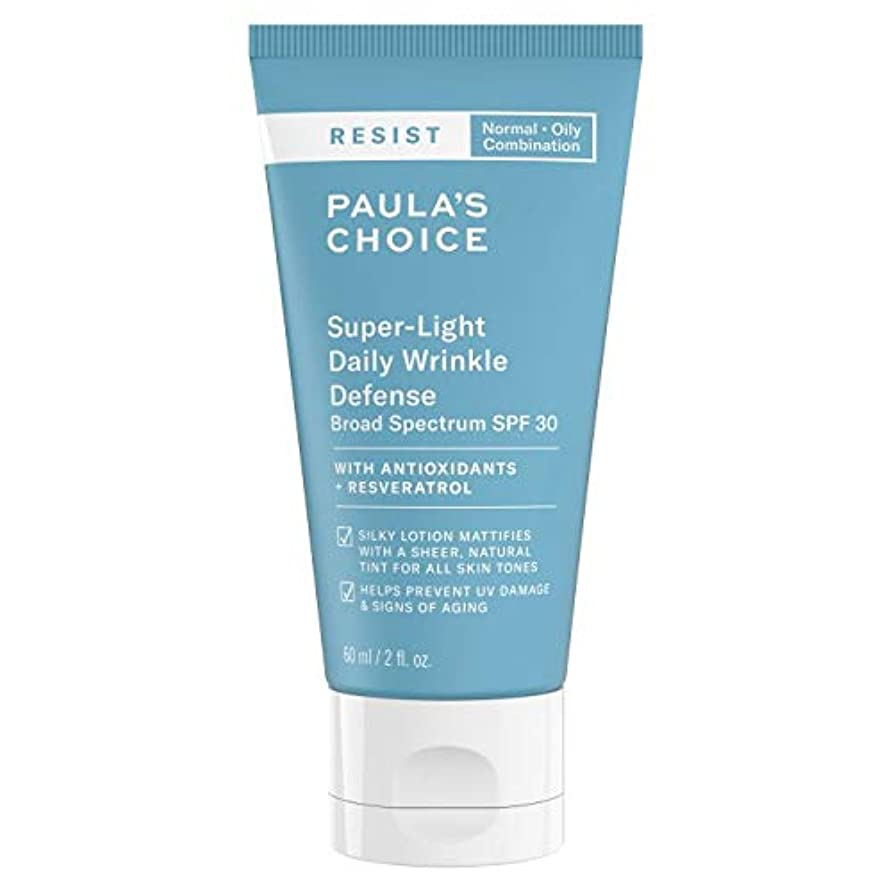 未払い前書き写真撮影ポーラチョイス レジスト スーパーライト 毎日のしわの防衛 サンスクリーン (60ml) SPF30 / Paula's Choice Resist Super-Light Daily Wrinkle Defense Sunscreen