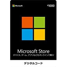 Microsoft Store プリペイド カード 1,000 円 オンラインコード版