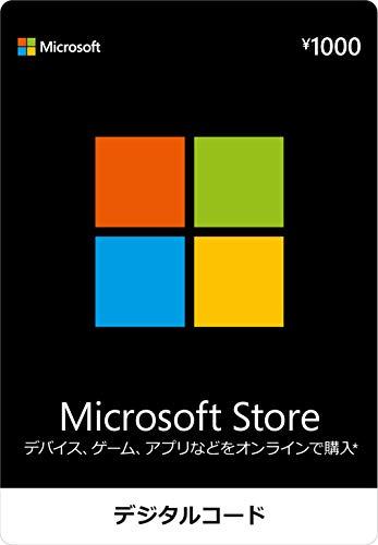 Microsoft Store プリペイド カード 1,000 円|オンラインコード版
