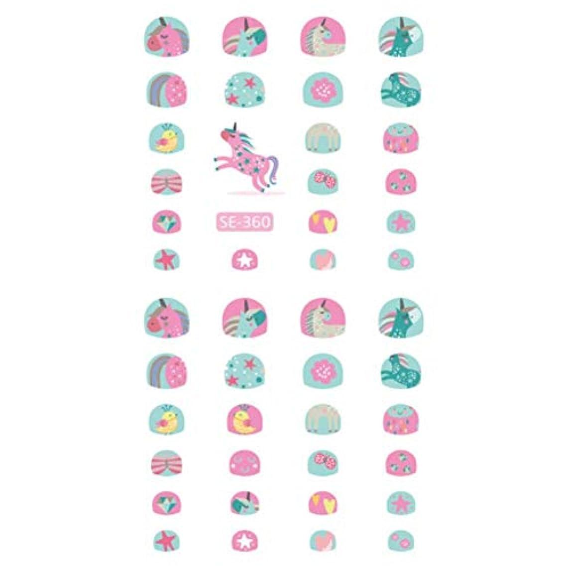 セクタ巧みな導出PoonikuuDIYネイルシール ユニコーンシリーズ 子供 無害無毒 ネイルデザイン ネイルステッカーセット ネイルアクセサリー 綺麗可愛いファション 10枚セット