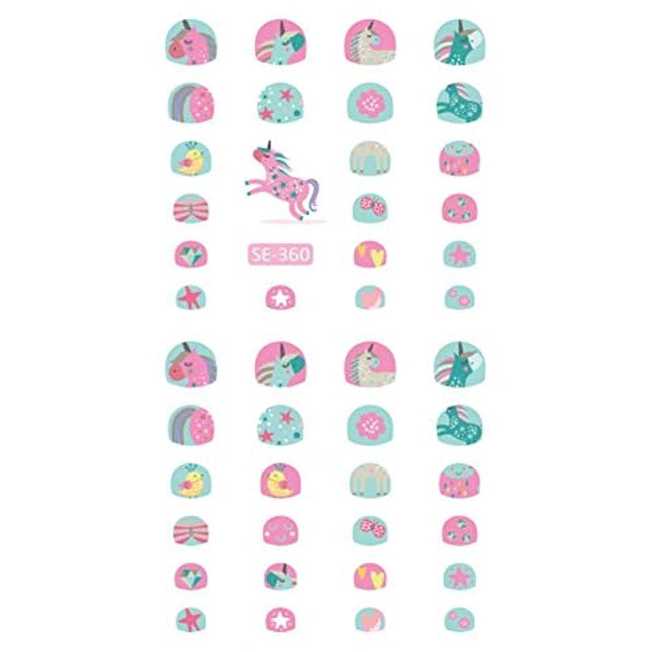 シャークビーム添加PoonikuuDIYネイルシール ユニコーンシリーズ 子供 無害無毒 ネイルデザイン ネイルステッカーセット ネイルアクセサリー 綺麗可愛いファション 10枚セット