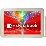 東芝 dynabook Tab S80/NG (Windows8.1 with Bing 32bit / 10.1inch / Atom Z3735 / 2GB / 64GB / MS Office Home and Business 2013) S80/NG