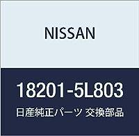 NISSAN (日産) 純正部品 ワイヤ アッセンブリー アクセラレーター スカイライン 品番18201-5L803
