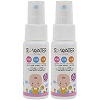 Baby 3D Water ベビースリーディーウォーター 除菌消臭スプレー 50ml 2本セット