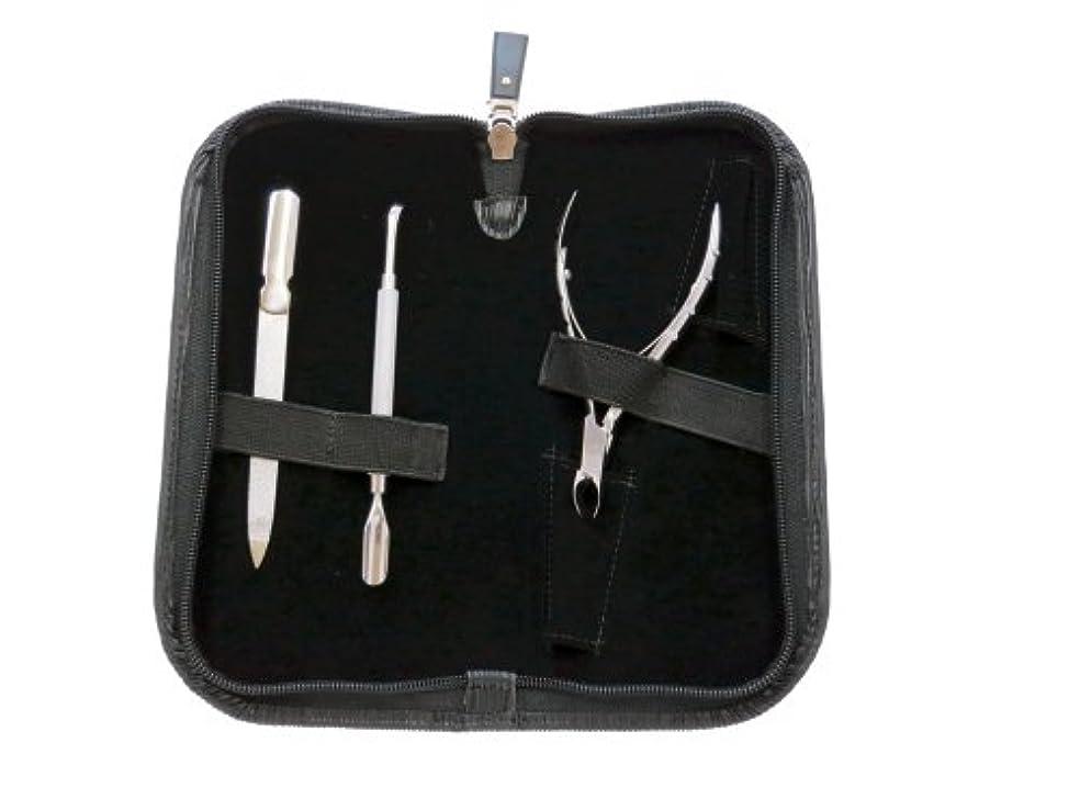 一致するあたり三番BQ&S プロに愛用される 高品質ネイルケア用品 3点セット 専用ケース付 BS999