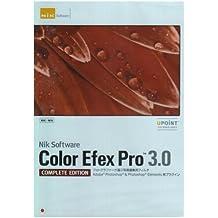 Nik Color Efex Pro 3.0J Complete Edition