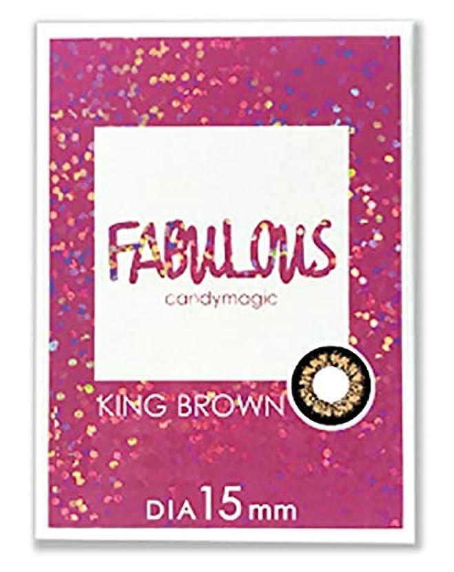 ウィザード幻想ほのめかすFABUROUS ファビュラス NO.6 ブラウン ワンマンス (±0.00)