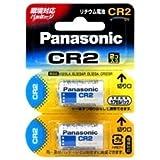 パナソニック(家電) カメラ用リチウム電池 3V CR2 2個パック CR-2W/2P