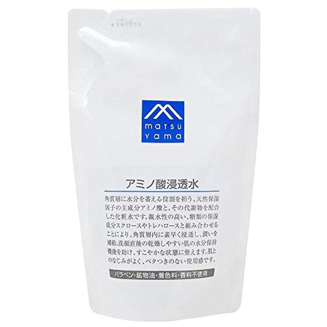 スペースましい多年生Mマーク(M-mark) アミノ酸浸透水 詰替用 化粧水 190mL
