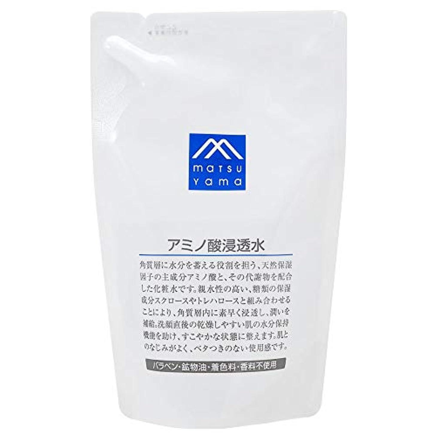 スポーツ送信するアナロジーMマーク(M-mark) アミノ酸浸透水 詰替用 化粧水 190mL