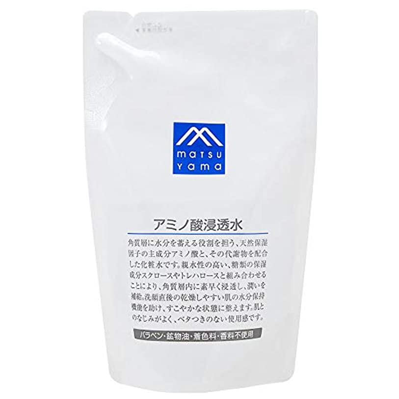 まっすぐ資料家畜Mマーク(M-mark) アミノ酸浸透水 詰替用 化粧水 190mL