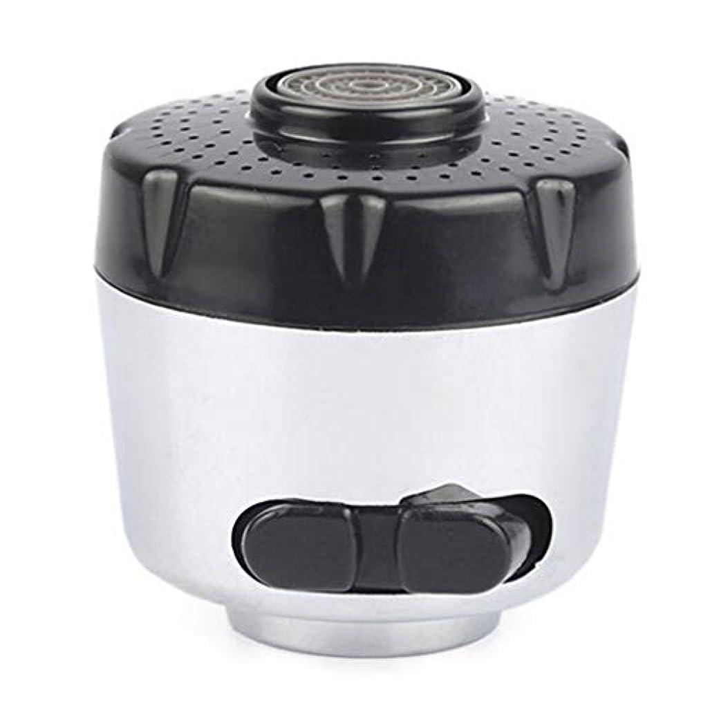 良心豊かな発生Toporchid 蛇口ノズルエアレーター洗浄ポンプ噴霧器節水蛇口フィルターヘッド360度調整可能な蛇口ノズル(style1)