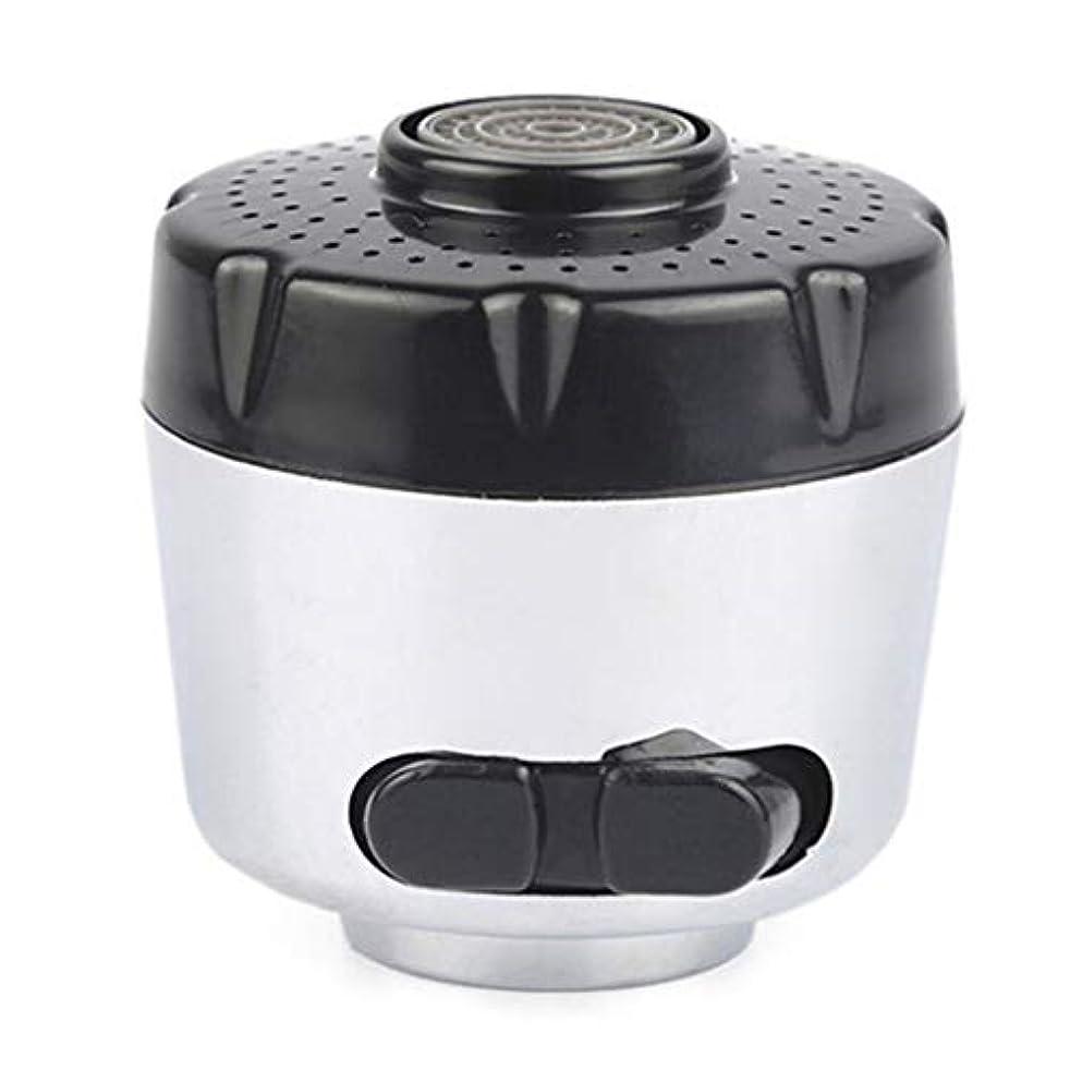 丁寧半ば想起Toporchid 蛇口ノズルエアレーター洗浄ポンプ噴霧器節水蛇口フィルターヘッド360度調整可能な蛇口ノズル(style1)