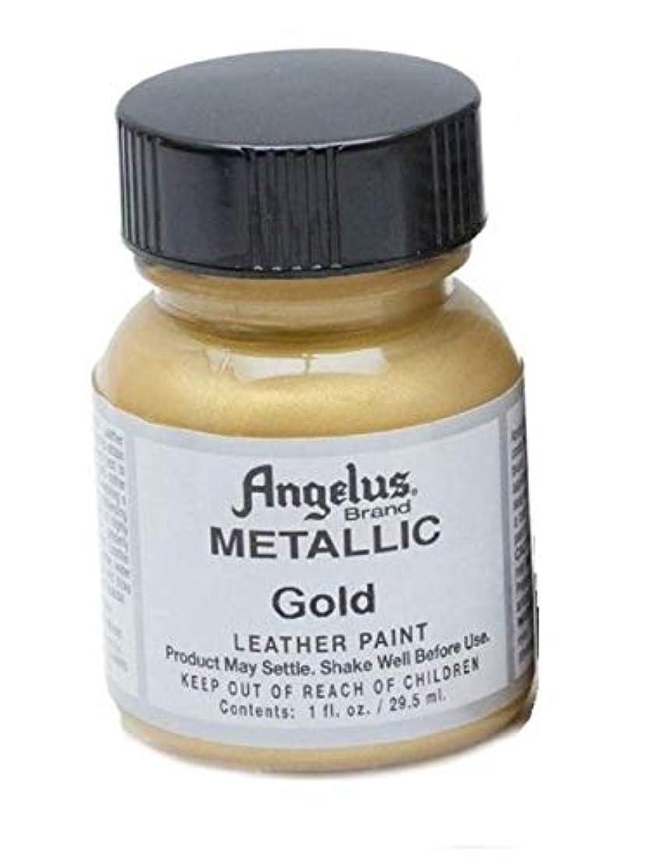 溶ける時刻表模倣Angelus アンジェラス ゴールド 1oz アクリル レザー ペイント Acrylic Leather Paint 並行輸入品 金色 gold