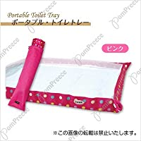 ポンポリース ポータブル・トイレトレーマルチドット M ピンク