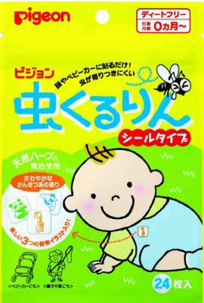 【まとめ買い】虫くるりん シールタイプ ×6個