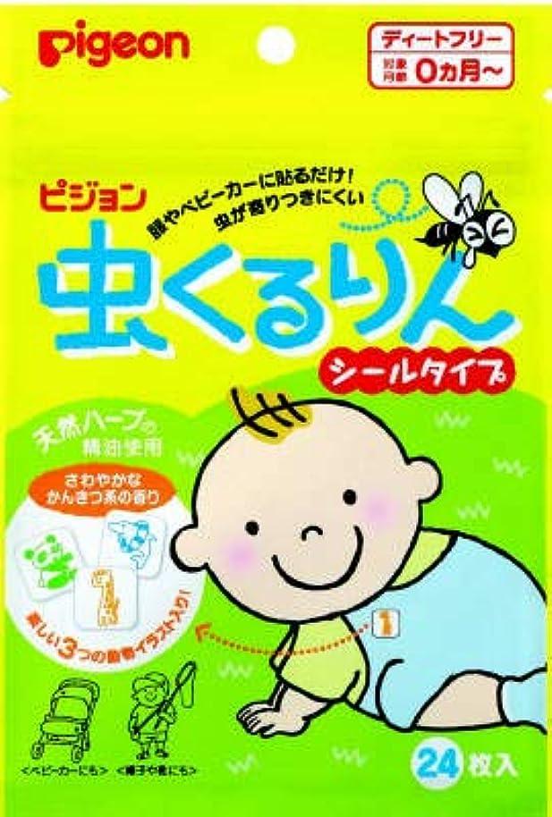 【まとめ買い】虫くるりん シールタイプ ×3個