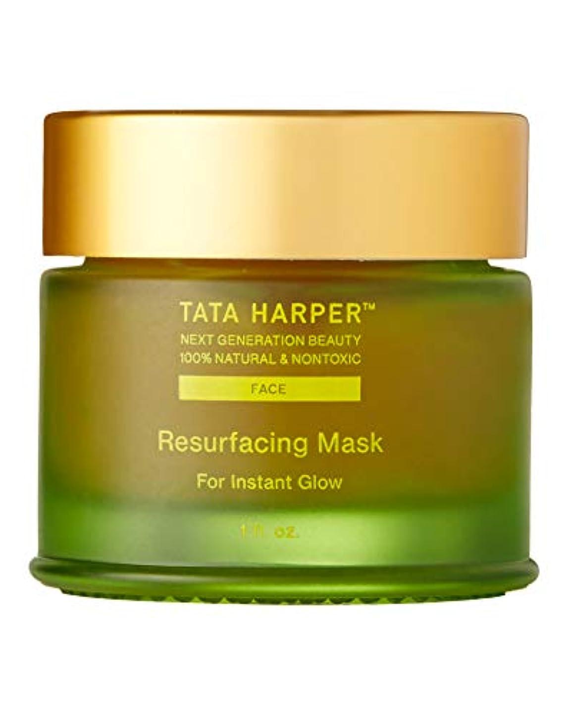 サーフィン忘れる溶融Tata Harper Resurfacing Mask 30ml タタハーパー リサーフェシング マスク