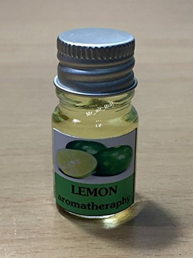 リフレッシュ廊下廊下5ミリリットルアロマタイのレモンフランクインセンスエッセンシャルオイルボトルアロマテラピーオイル自然自然5ml Aroma Thai Lemon Frankincense Essential Oil Bottles Aromatherapy...