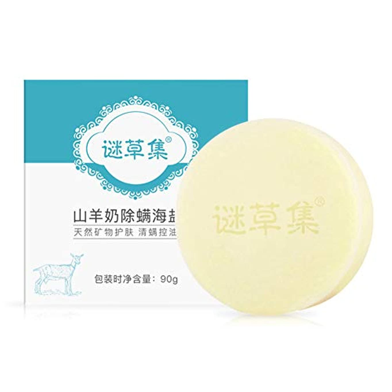 シャッター撤回する電気技師山羊乳の海塩石鹸-にきび用のプレミアム10%アドバンストトウォッシュ。ナチュラルフレッシュの香り。無香料。にきび、体臭、皮膚炎