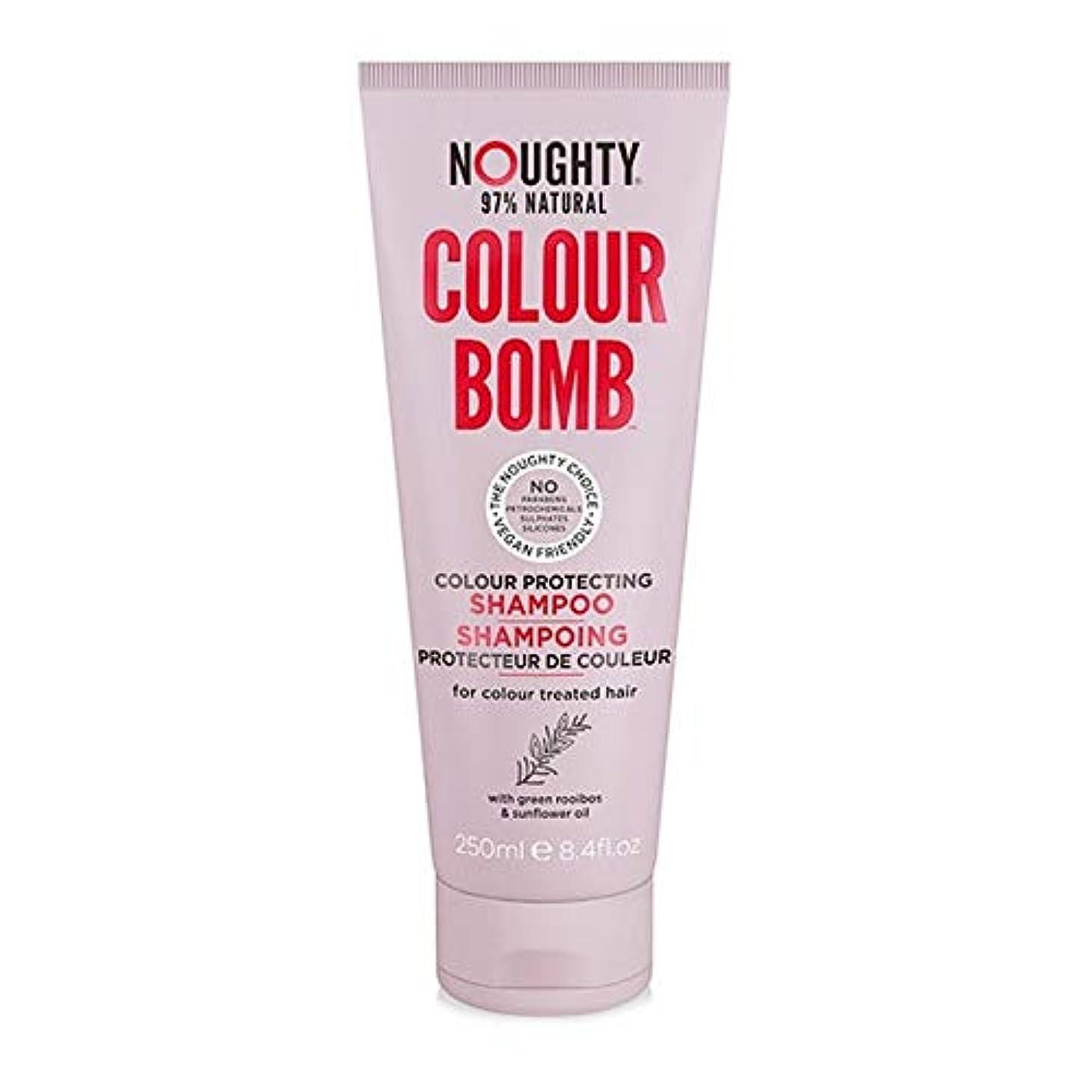 ベテランスライス夕食を作る[Noughty] シャンプー250ミリリットルを保護Noughtyカラー爆弾の色 - Noughty Colour Bomb Colour Protecting Shampoo 250ml [並行輸入品]