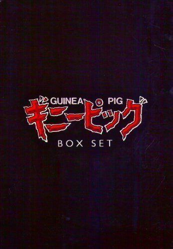 Guinea Pig - The Complete Series - Limited Edition Import Box Set