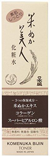 米ぬか美人 化粧水 120ml