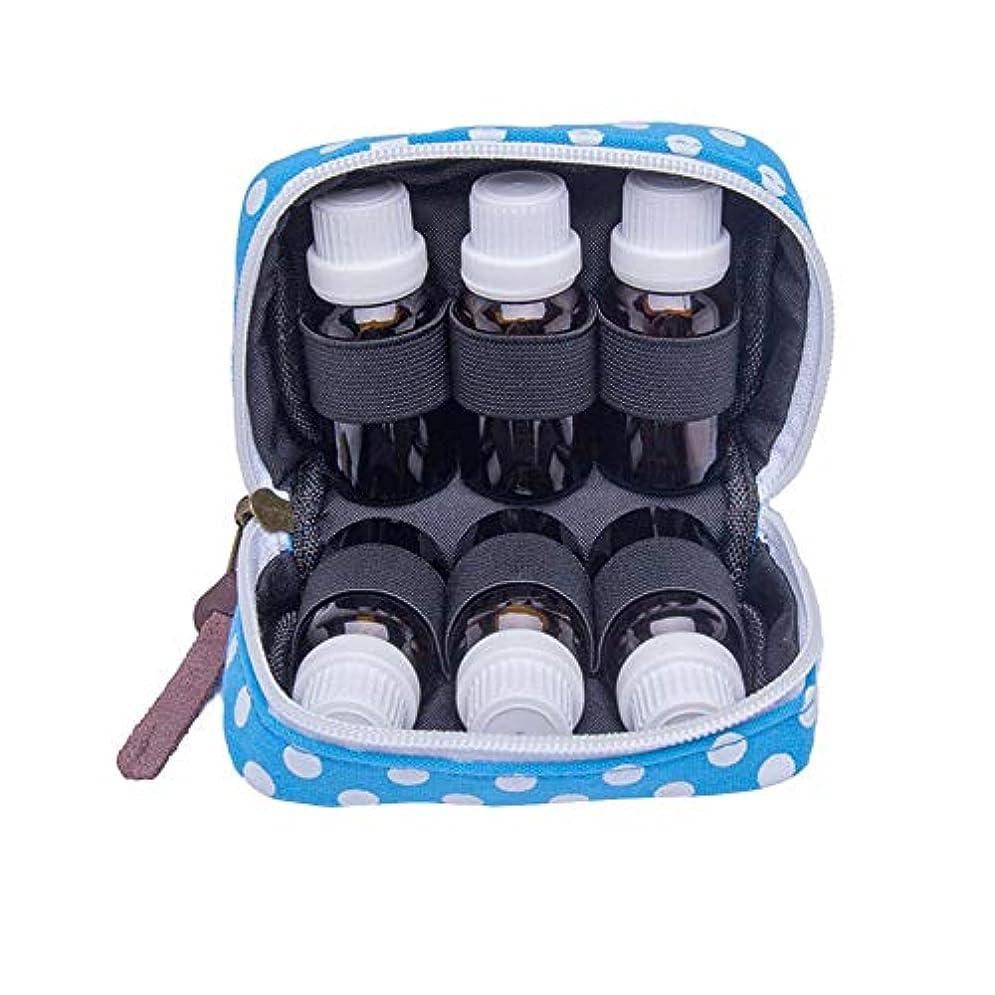 Pursue エッセンシャルオイル収納ケース アロマオイル収納ボックス アロマポーチ収納ケース 耐震 携帯便利 香水収納ポーチ 化粧ポーチ 6本用