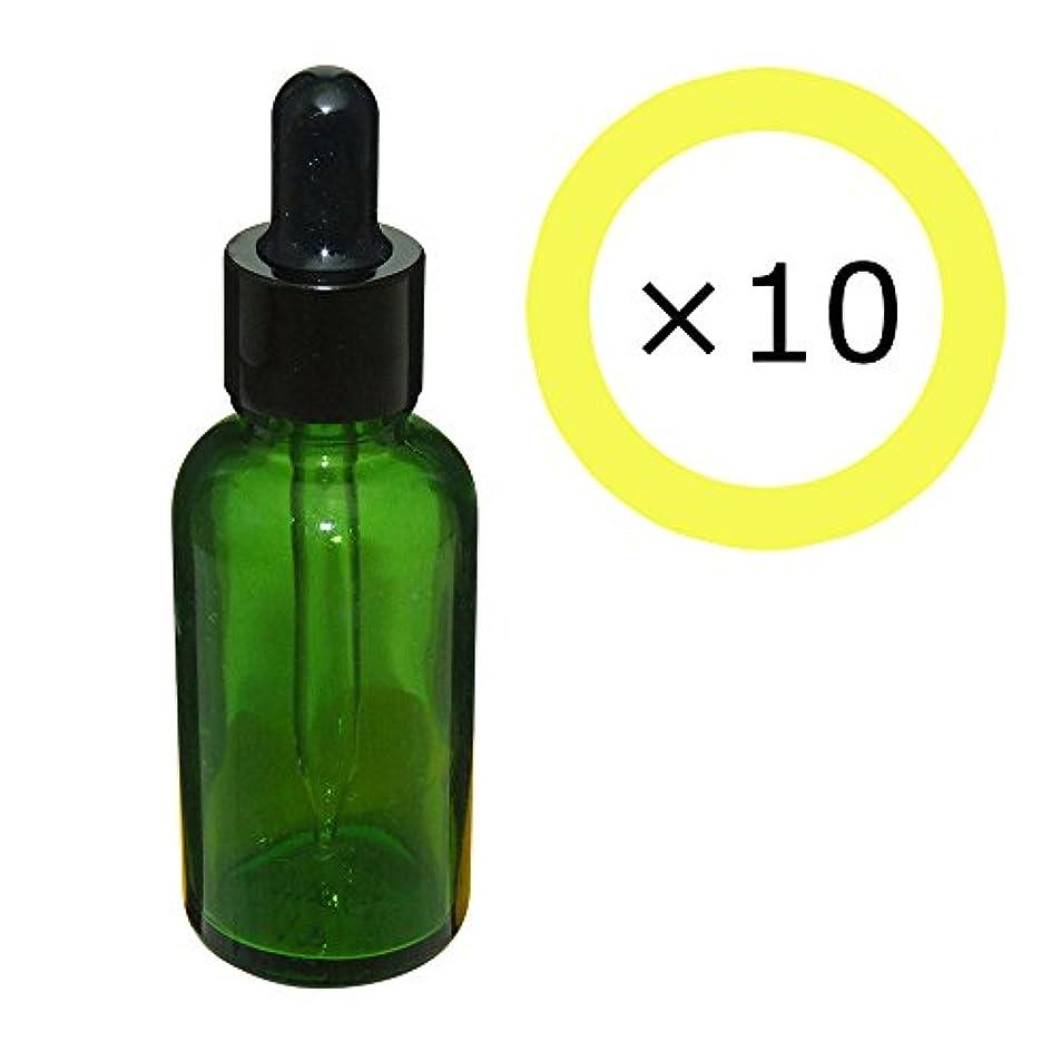 作家さておき衝撃ガレージ?ゼロ 遮光ガラス スポイド瓶 先細タイプ 緑 30ml×10個/アロマ保存