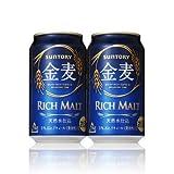 【2CS】サントリー金麦 350ml(24本入)×2ケース発泡酒・第3サントリーHD