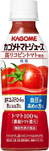 カゴメ トマトジュース 高リコピントマト使用 265g×24本[機能性表示食品]