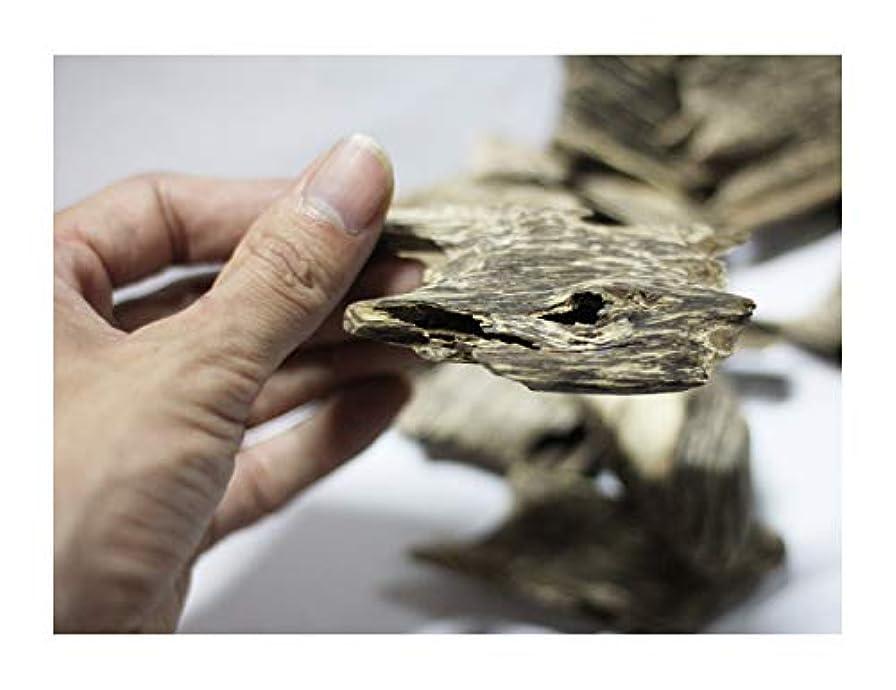 ペレグリネーション開いたベンチオウドチップス オードチップ インセンス アロマ ナチュラル ワイルド レア アガーウッド チップ オードウッド ベトナム 純素材 グレードA++ 50 Grams ブラック